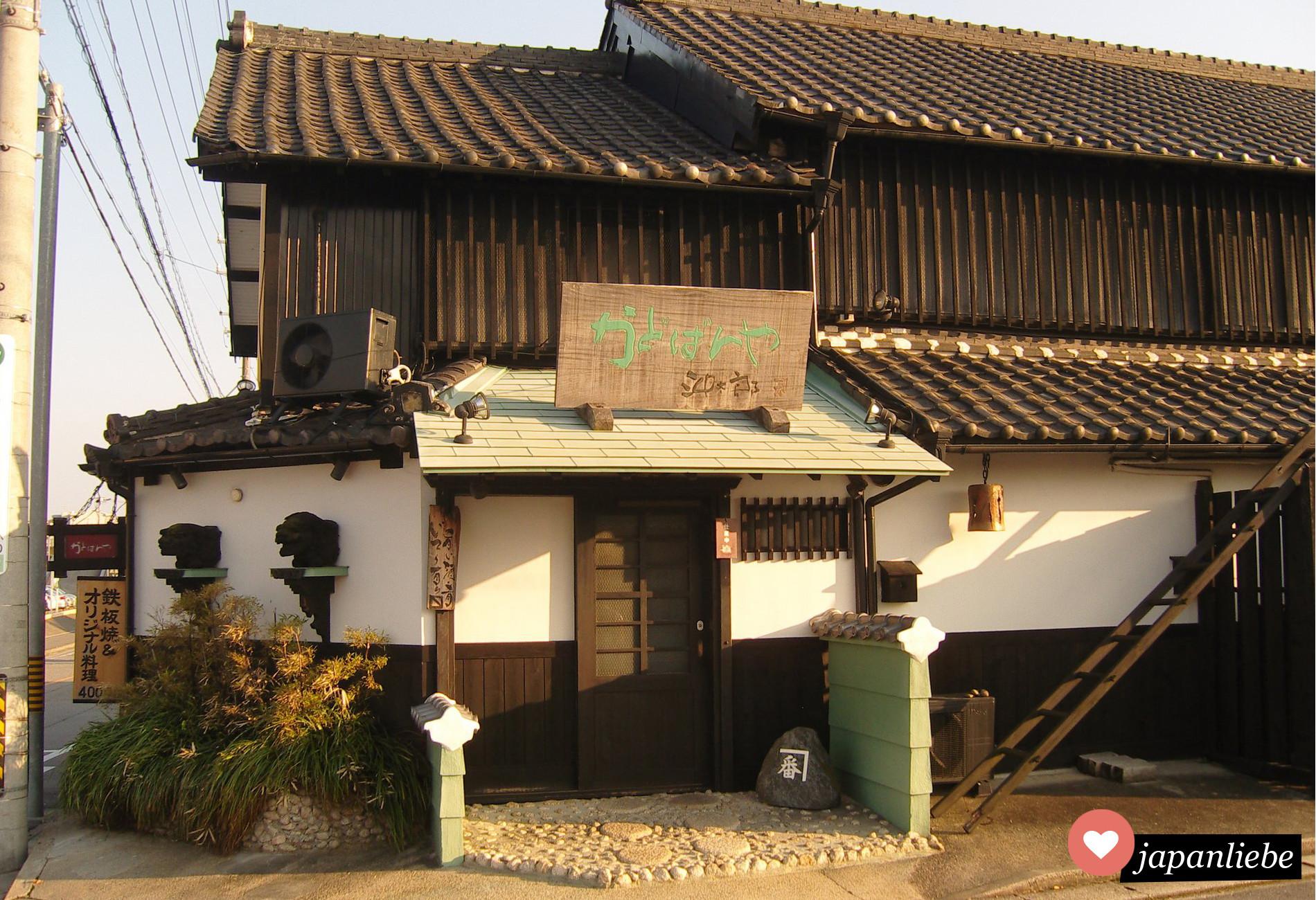 japanisches restaurant im klassischen stil ForKlassisches Japanisches Haus