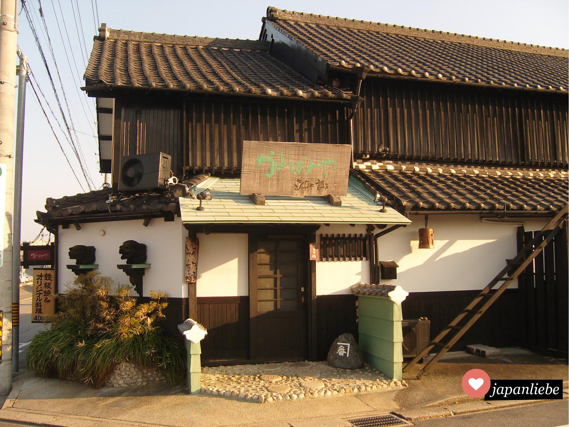 japanisches restaurant im klassischen stil. Black Bedroom Furniture Sets. Home Design Ideas