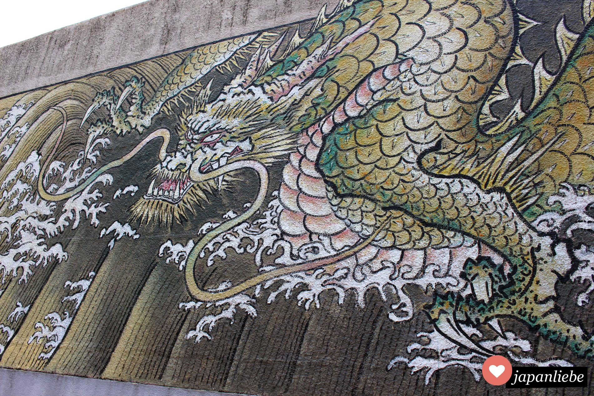 Streetart in Hiroshima: ein Drache im japanischen Stil.