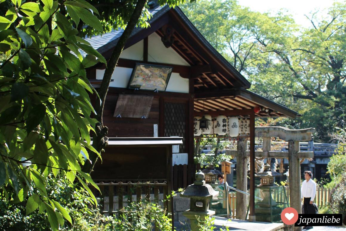 Itsukushima Schrein in Kyoto