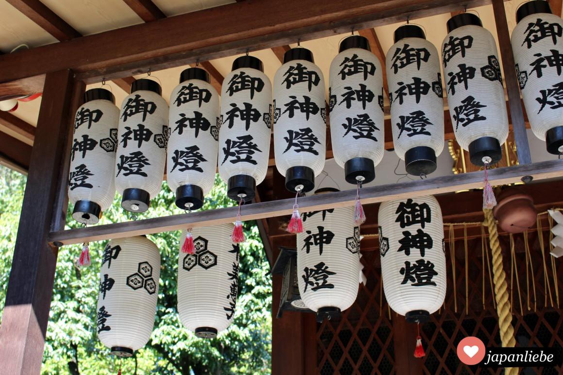 Laternen am Itsukushima Schrein im Garten des Kaiserpalasts in Kyoto