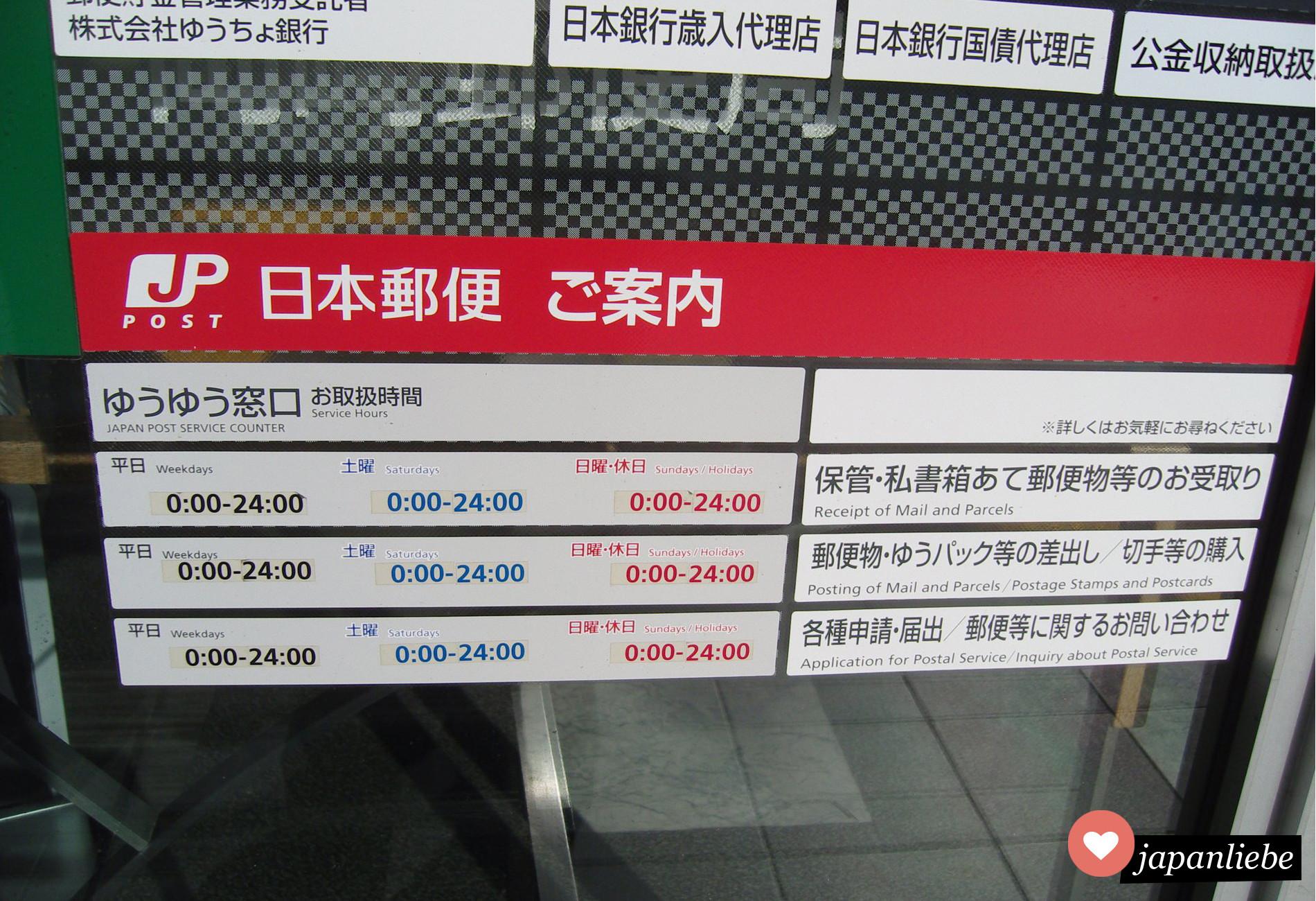 Das Japan Post Office in Okazaki hat 7 tage die Woche 24 Stunden geöffnet