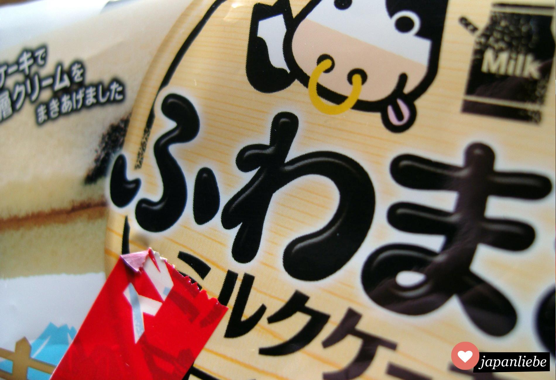 Japanischer Kuchen: Biskuitrolle mit Milchcreme
