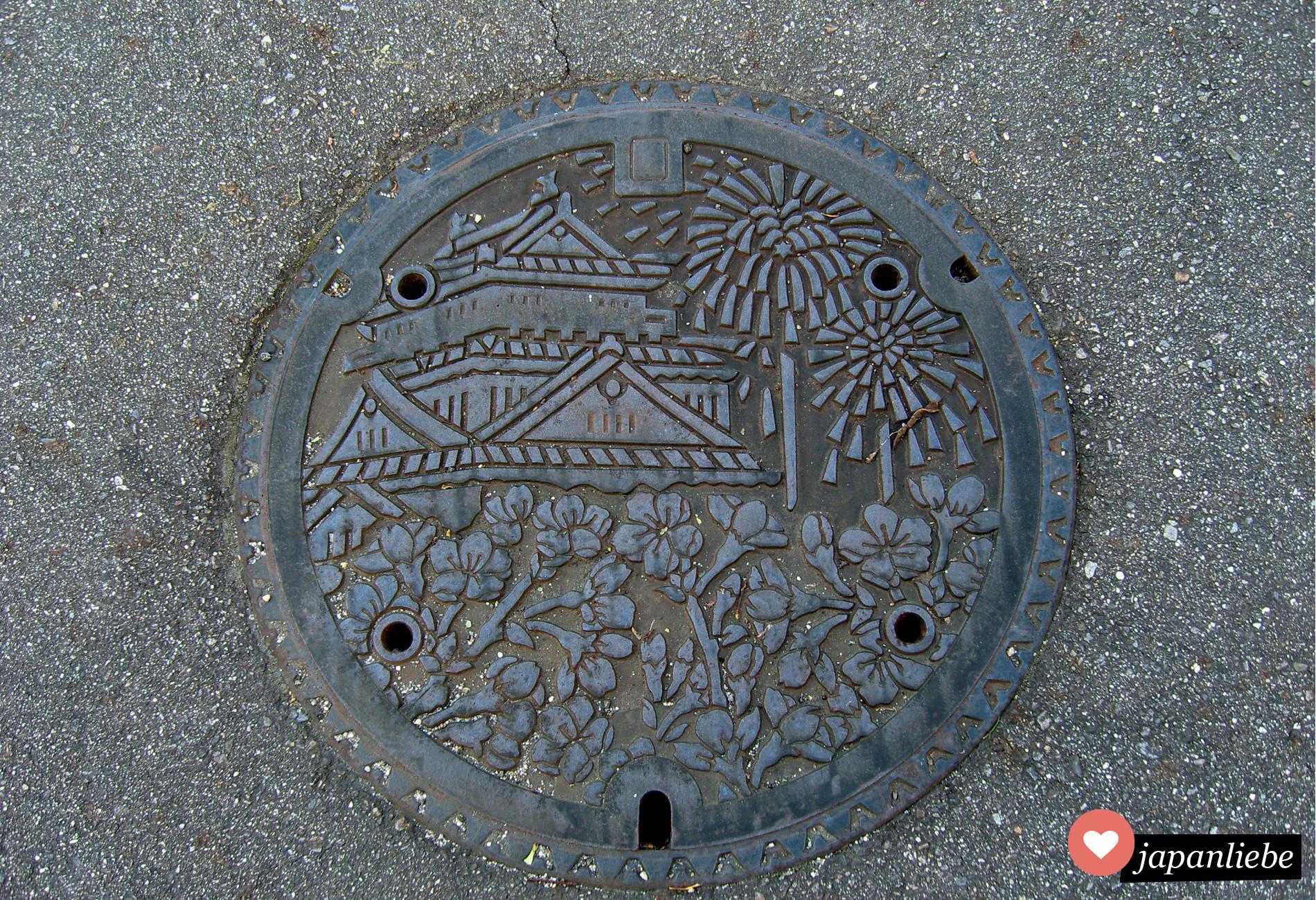 Japans Kanaldeckel: Okazaki, Teil 1
