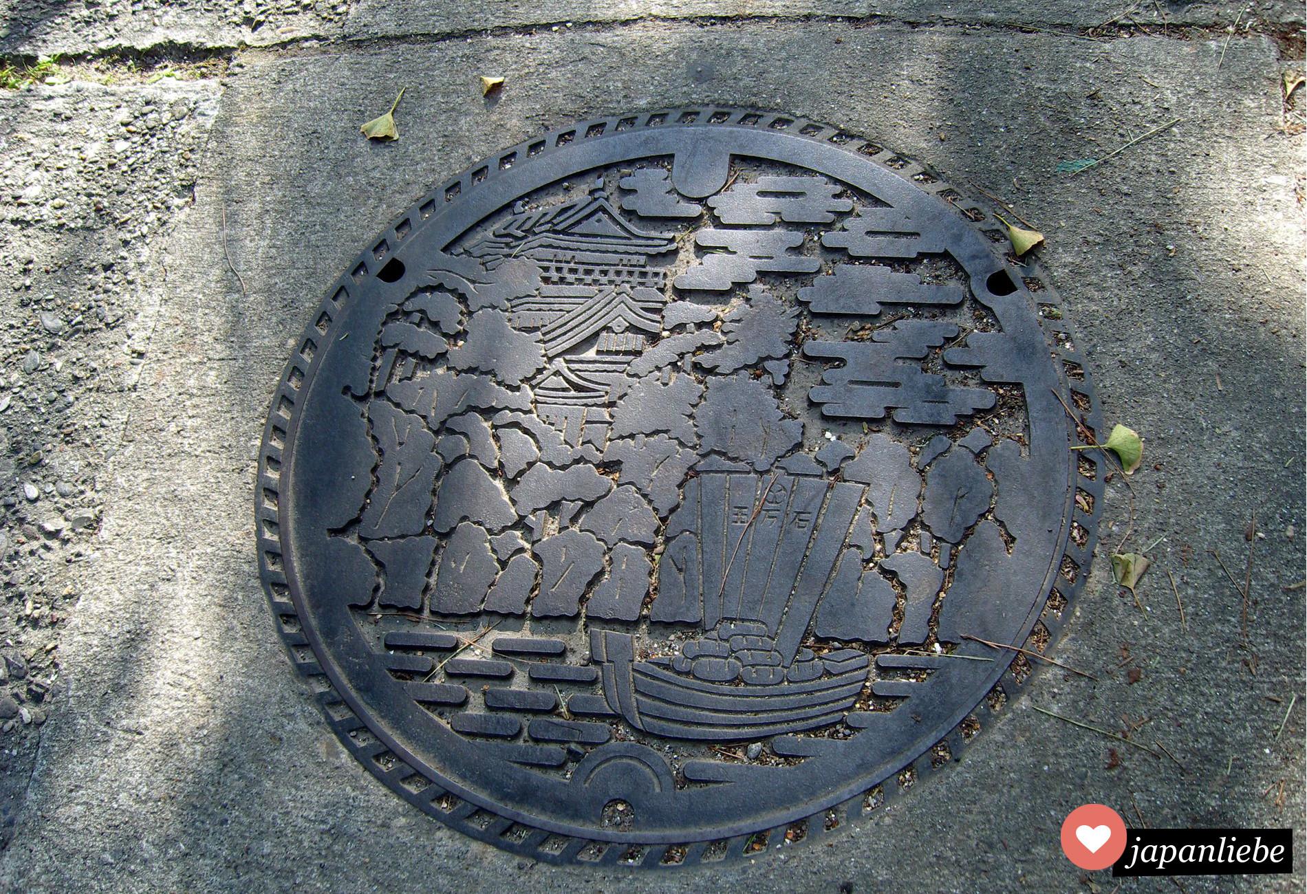 Japans Kanaldeckel: Okazaki, Teil 2