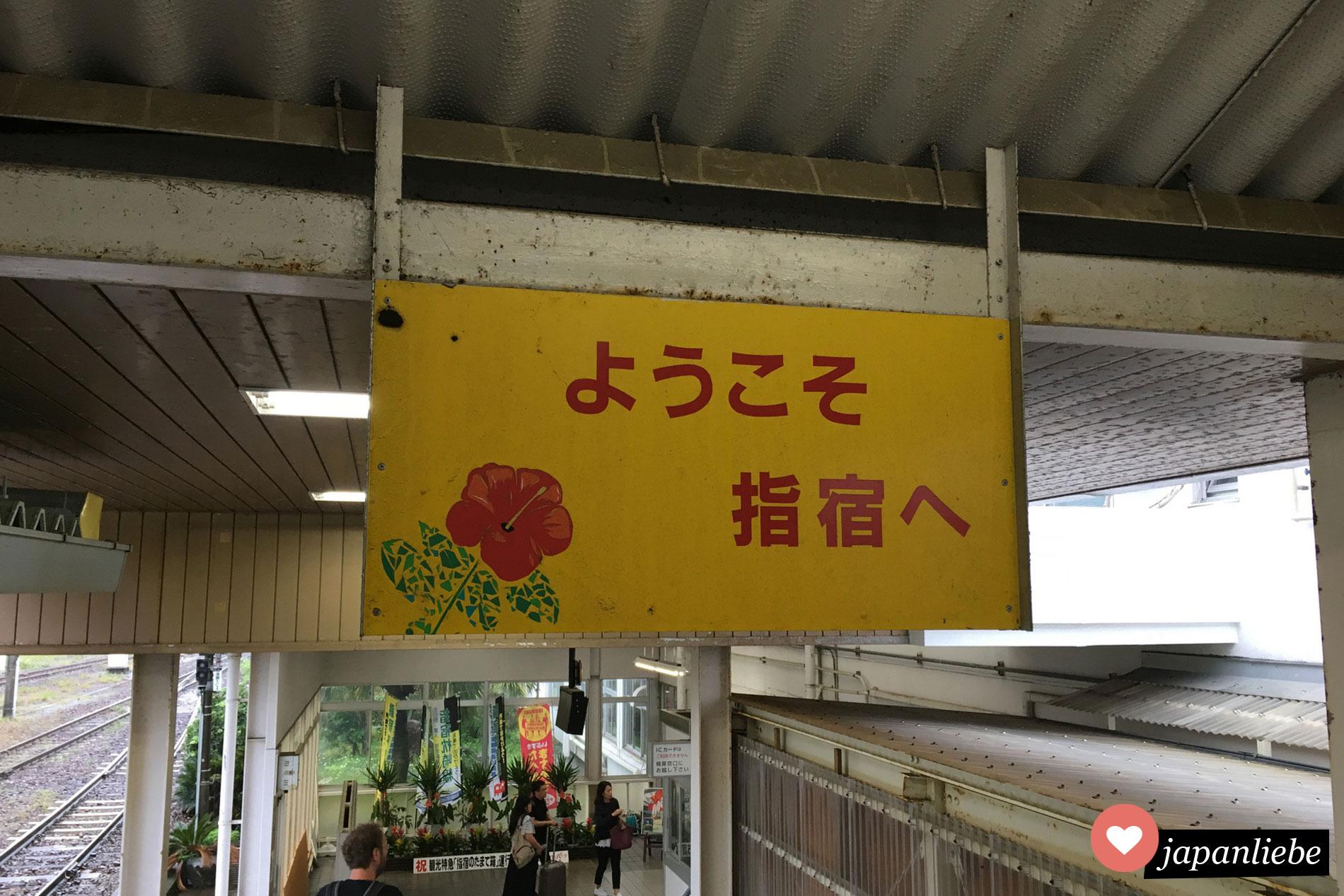 Ein Schild heißt einen am Bahnhof Ibusuki willkommen.