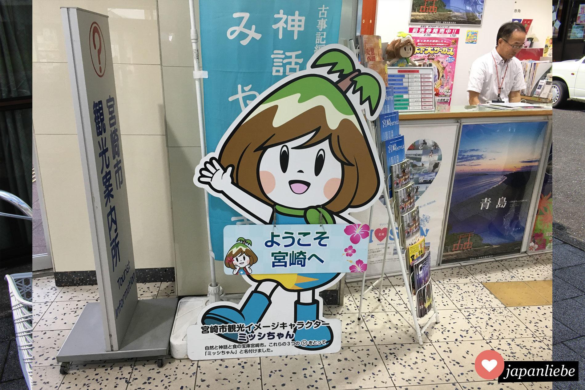Das Maskottchen der Präfektur Miyazaki, Japan.