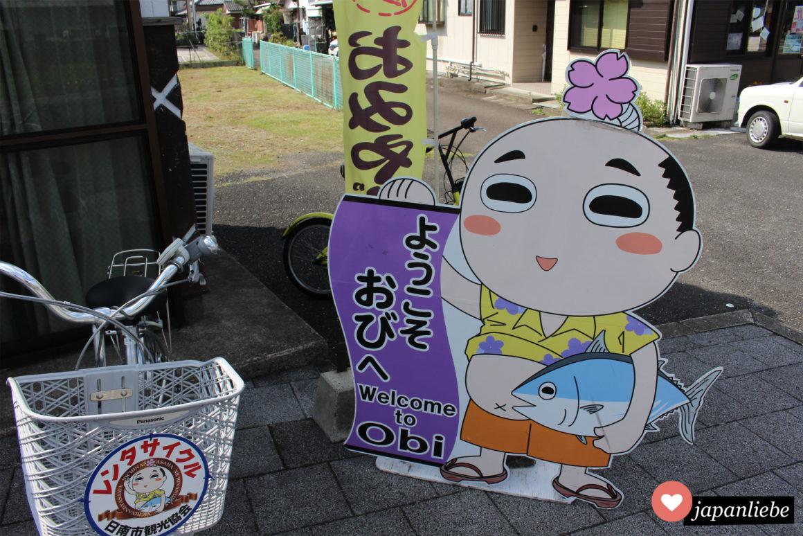 Das Maskottchen der Stadt Nichinan in Obi, Präfektur Miyazaki.