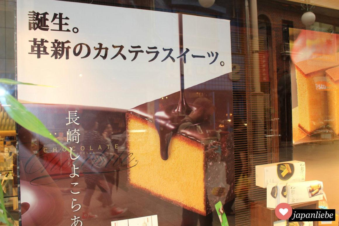 Den Castella Kuchen gibt es in Nagasaki in allerlei Variationen: zum Beispiel mit Schokoladenglasur.