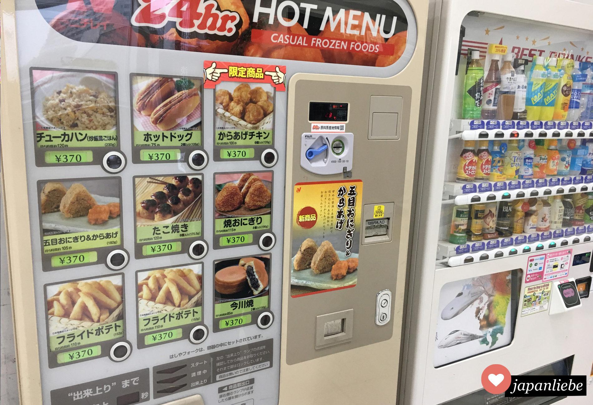 Am Bahnhof Kagoshima gibt es einen Automaten für tiefgekühlte Speisen, die frisch aufgewärmt werden.