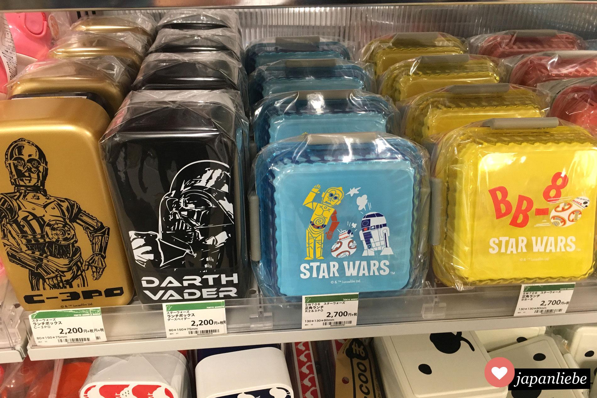 Unterschiedliche süße Star Wars Bento-Boxen in einem Japanischen Department Store.