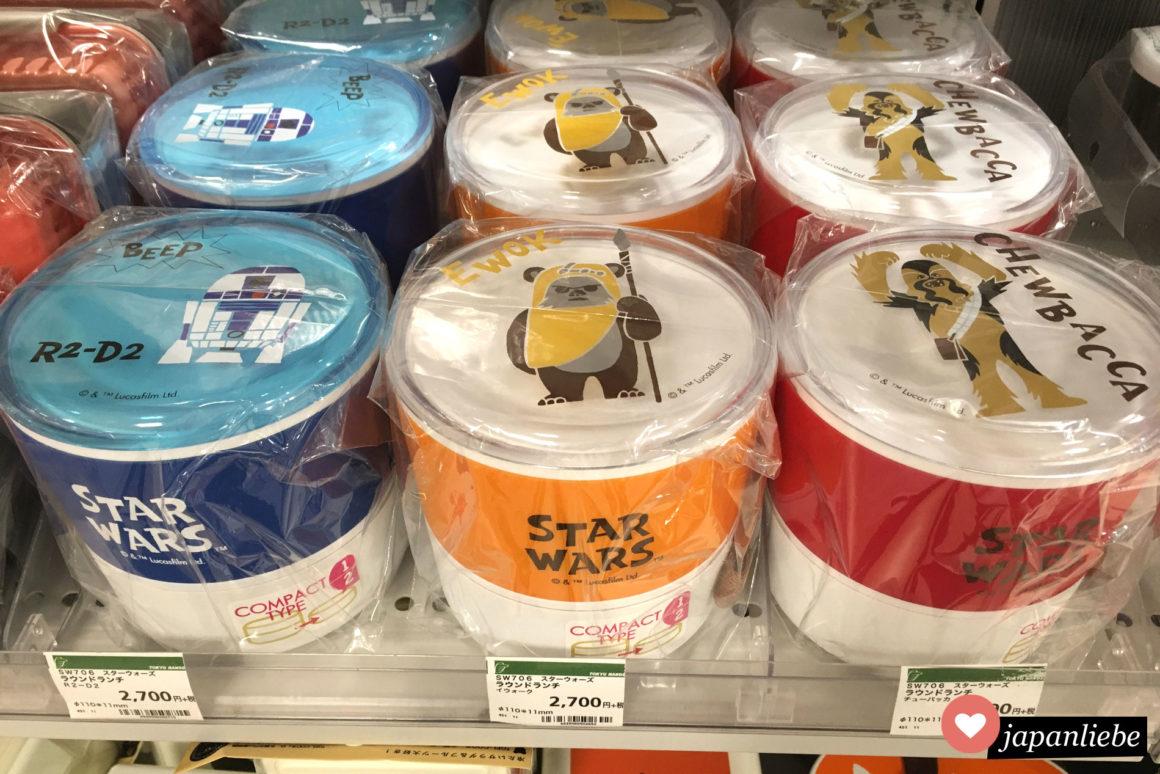 Japanische Bento-Lunch-Boxen gibt es in allen möglichen Formen. Diese Star Wars Dosen sind besonders kompakt.
