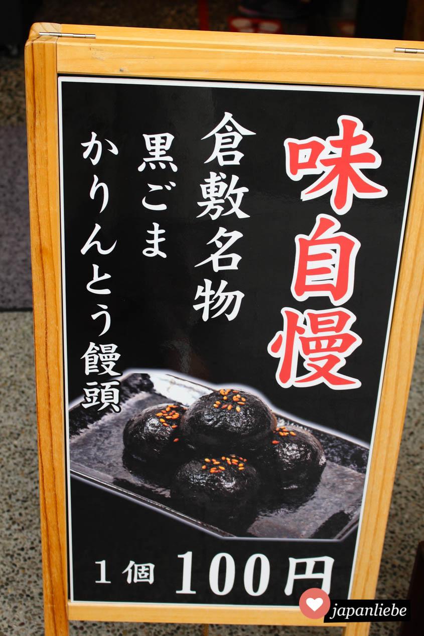 Japan ist nicht so teuer wie man meint. In Kurashiki kosten leckere Sesam-Klößchen nur 100 Yen das Stück.