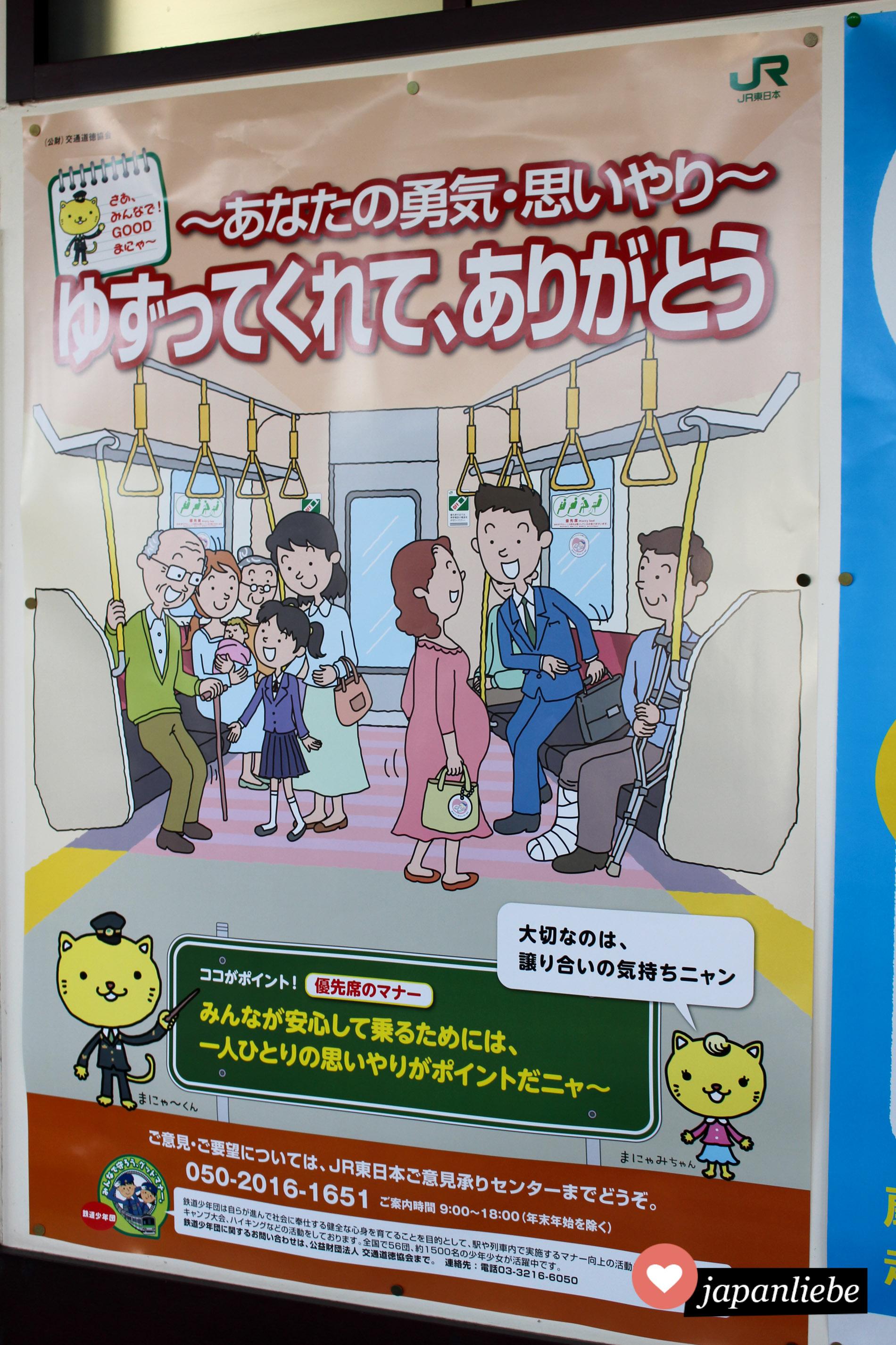 Ein Poster der Japanischen Bahngesellschafft JR wirbt dafür, seinen Platz Älteren und Schwangeren anzubieten.