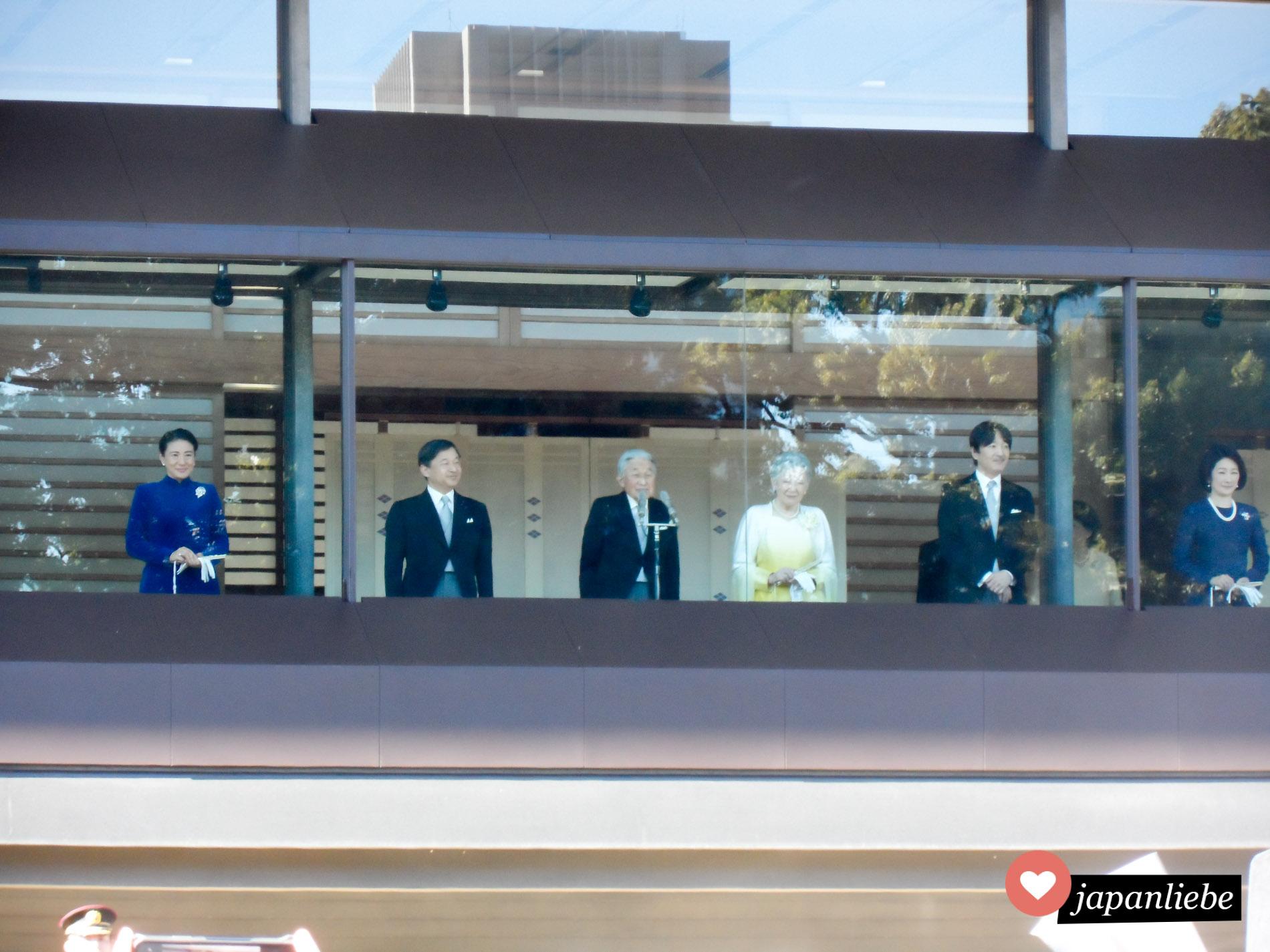 Die kaiserliche Familie bei der Neujahrsansprache des Tennō am 2. Januar 2018.