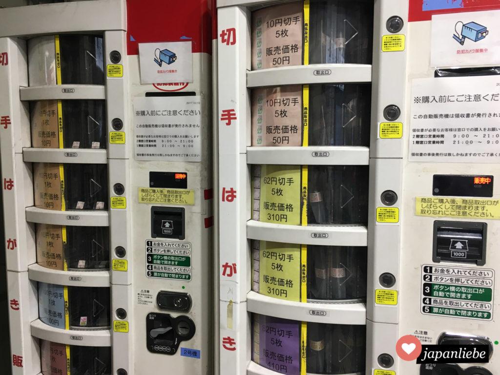 In Japan spucken die Automaten wesentlich schönere Briefmarken aus als in Deutschland.