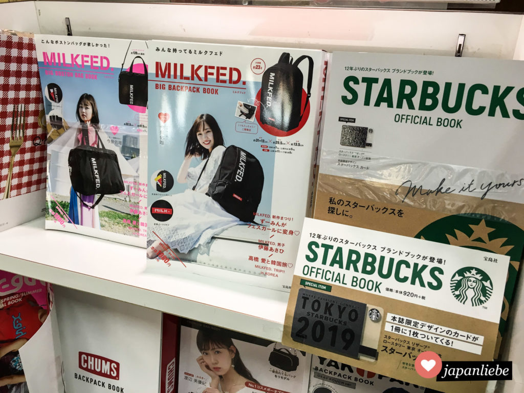 Findet man im japanischen Convenience Store: e-Mooks – Zeitschriften mit Extra.