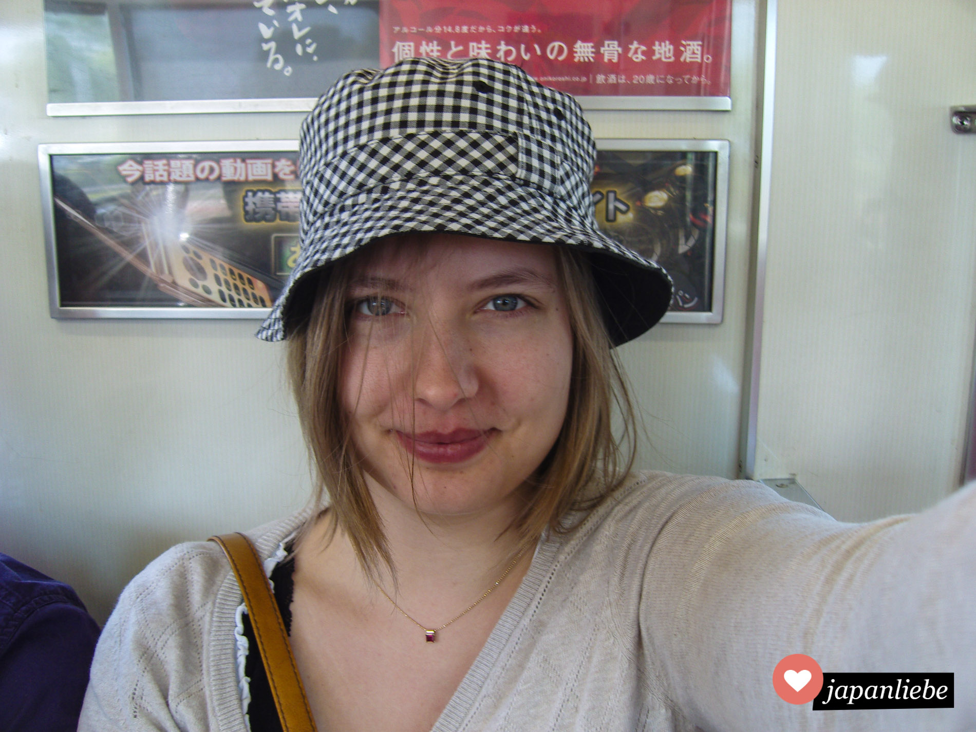 So oder ähnlich bescheuert sehe ich in Japan mit Hut aus xD