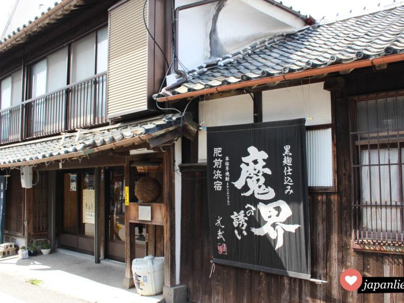 Gleich mehrere Sake-Brauereien befinden sich in Kashima in einer Straße.