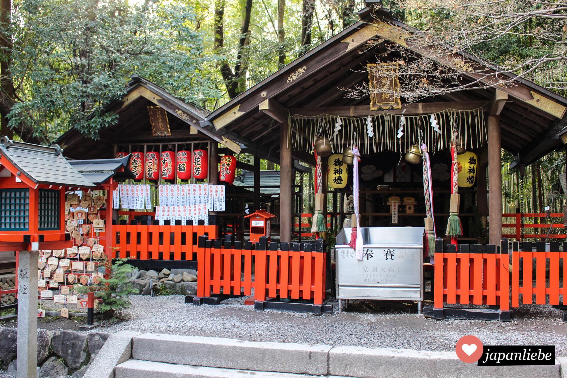 Der Nonomiya Schrein in Arashiyama ist der Sonnengöttin Amaterasu gewidmet