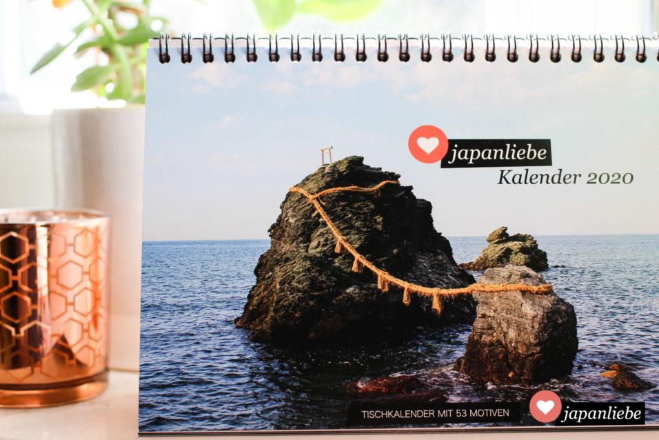Japan Tisch-Wochenkalender 2020 Cover