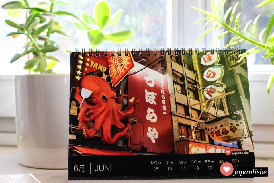 Japan Tisch-Wochenkalender 2020 Juni