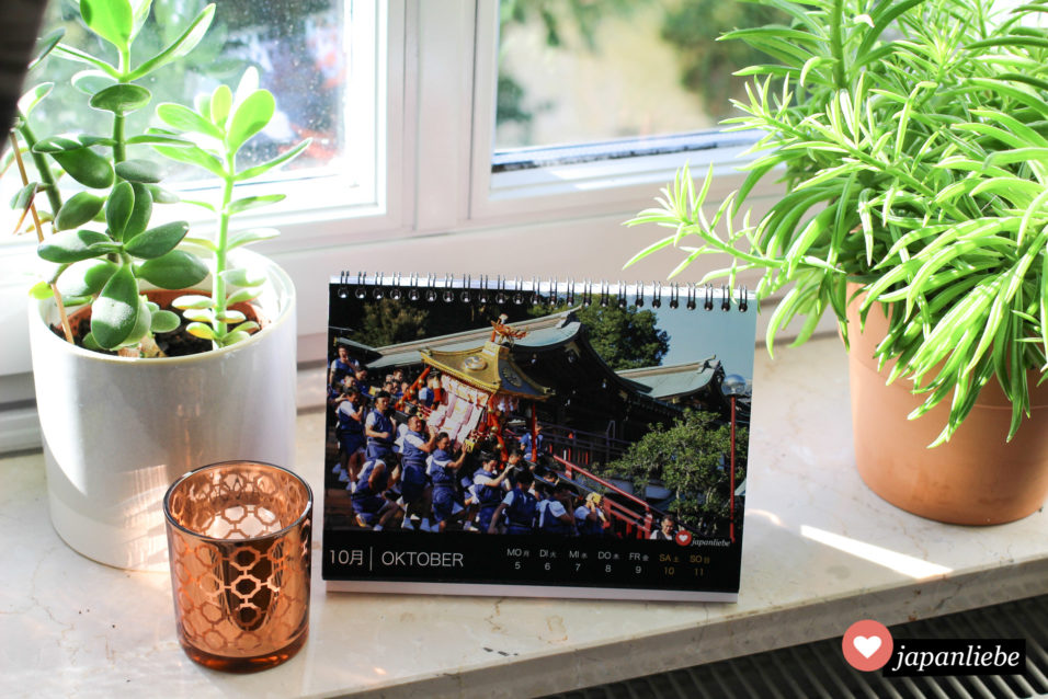 Japan Tisch-Wochenkalender 2020 Oktober
