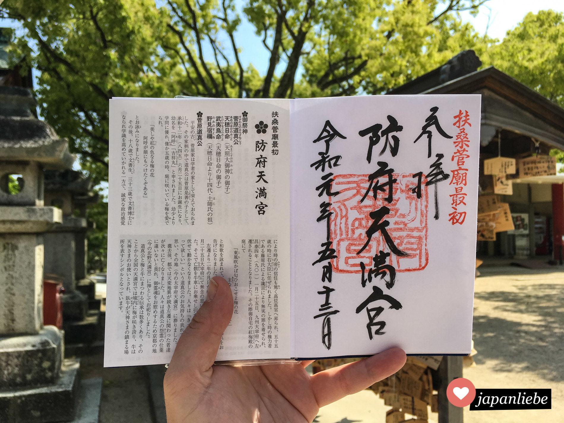 Mein Eintrag ins Pilgerbuch am Tenman-gu Schrein in Hōfu.
