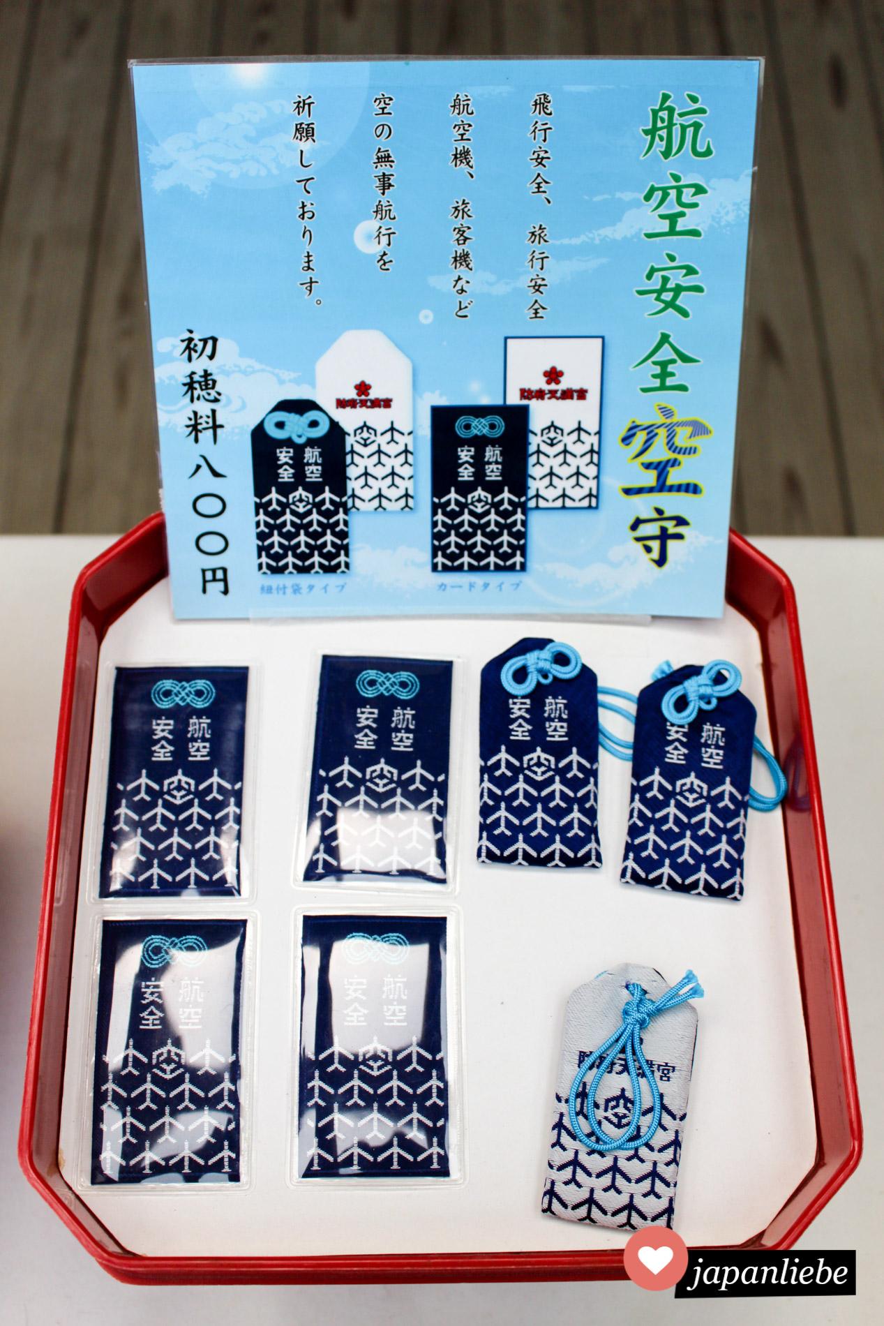 Am Tenman-gu Schrein in Hōfu habe ich zum ersten Mal einen Talisman gegen Flugangst entdeckt.
