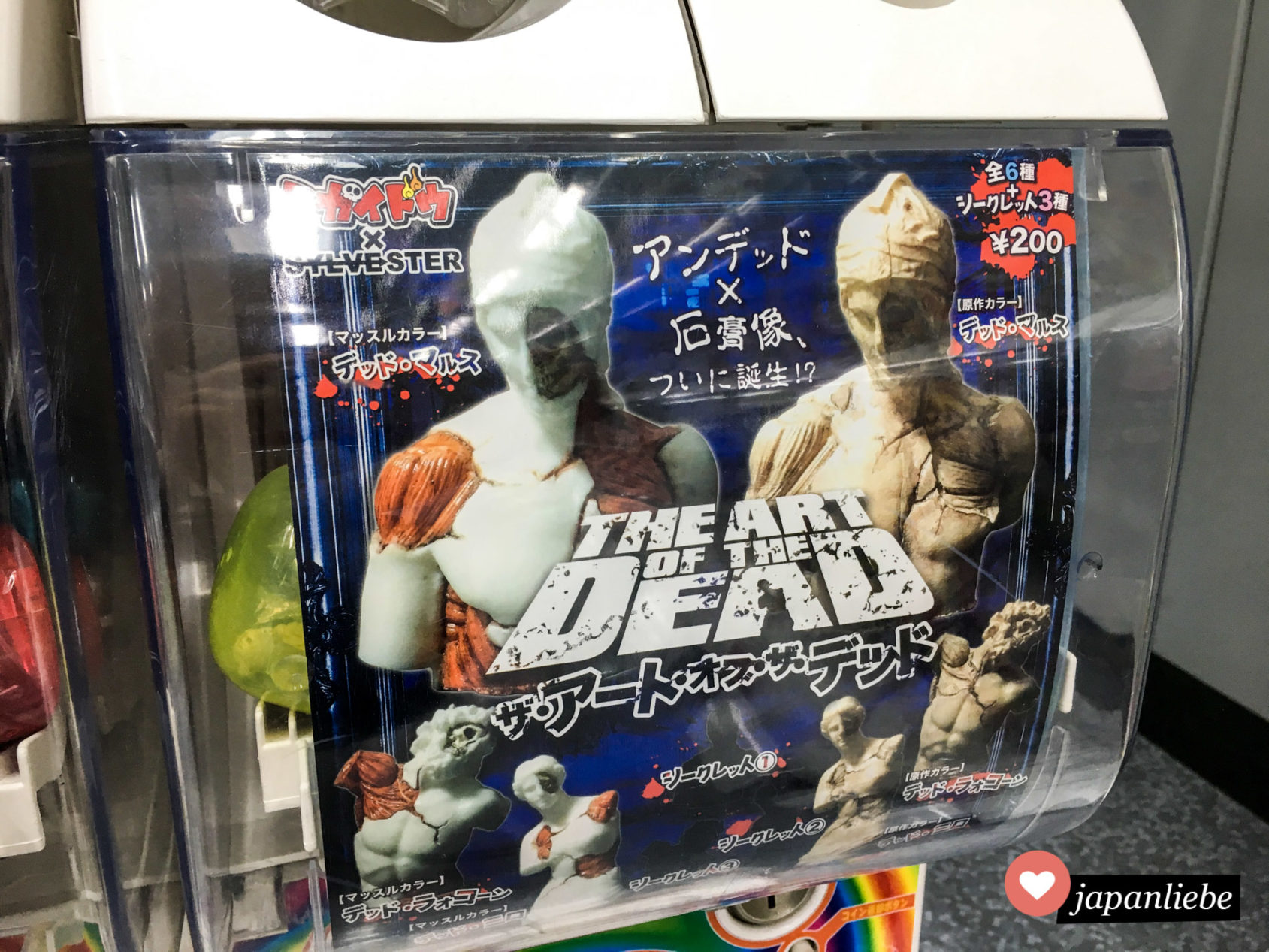 Gashapon: Art of the Dead