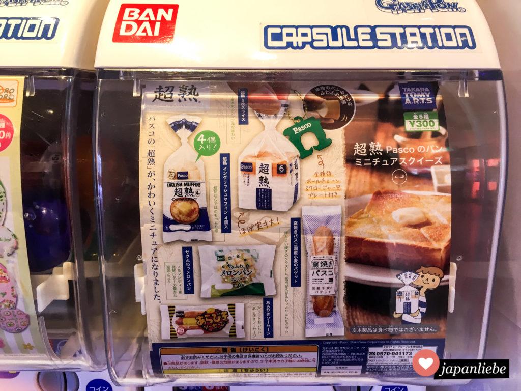 Gashapon: Brot
