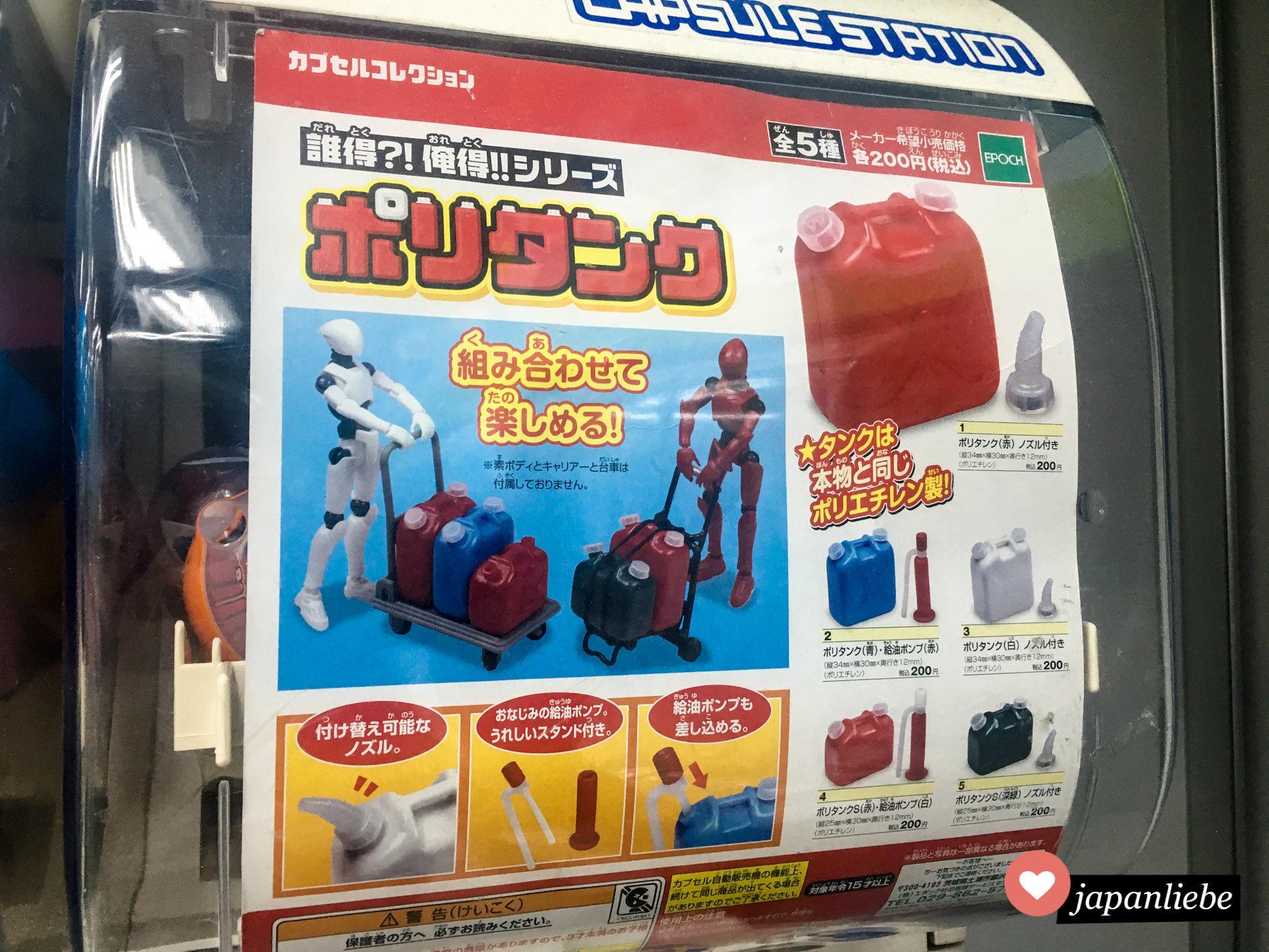 Gashapon: daretoku!? oretoku!! Benzinkanister