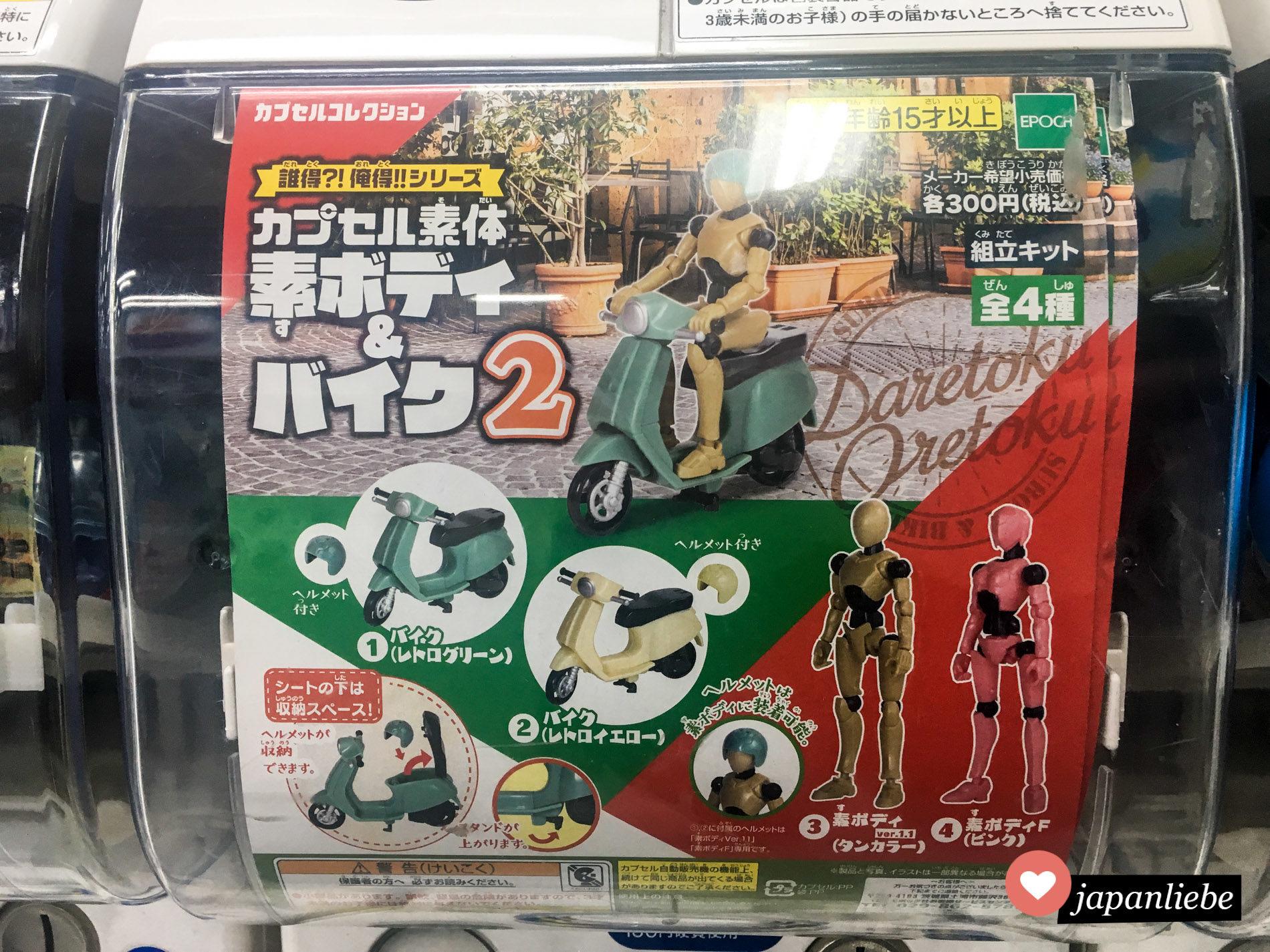 Gashapon: daretoku!? oretoku!! Roller