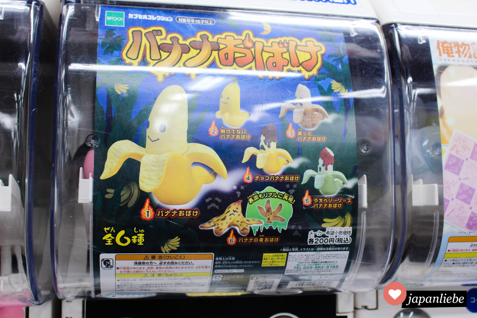 Gahsapon: Geister-Bananen