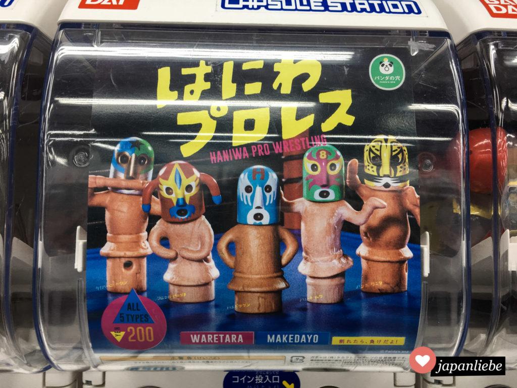 Gashapon: Haniwa Pro Wrestling