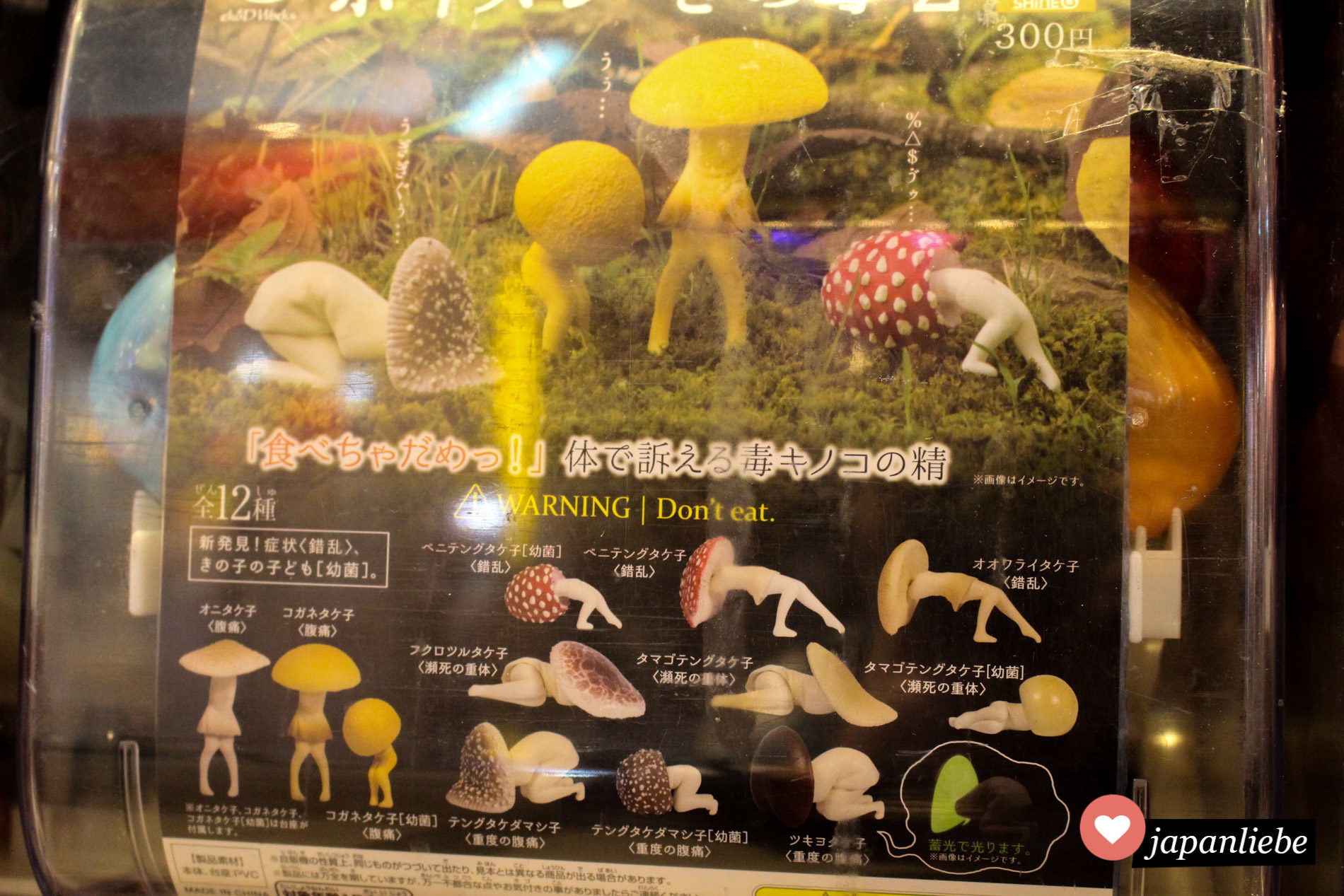 Gashapon: Pilze mit Körper