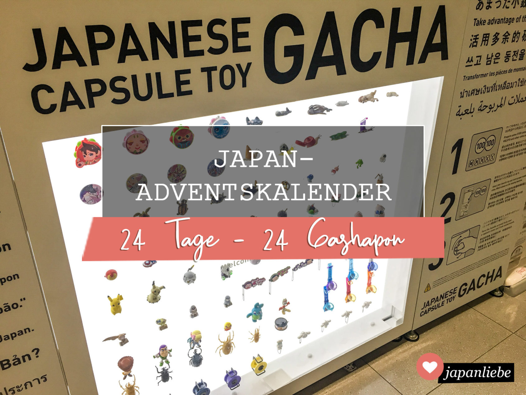 Japan-Adventskalender 2019: 24 Tage – 24 Gashapon