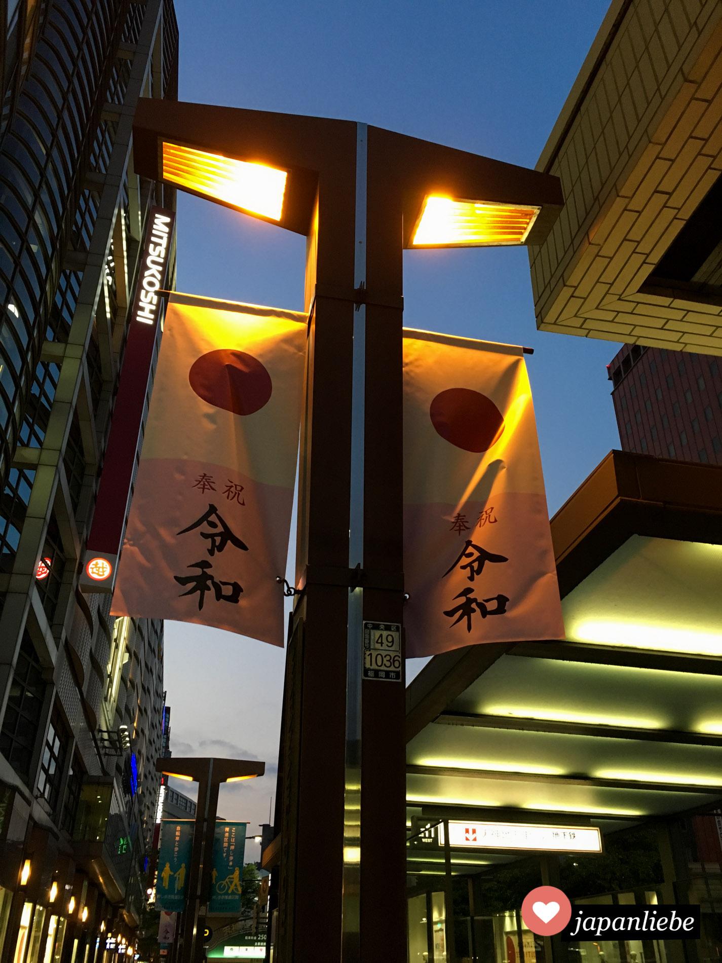 Reiwa überall. Auch Fahnen an Straßenlaternen in Fukuoka machten auf den Ära-Wechsel aufmerksam.