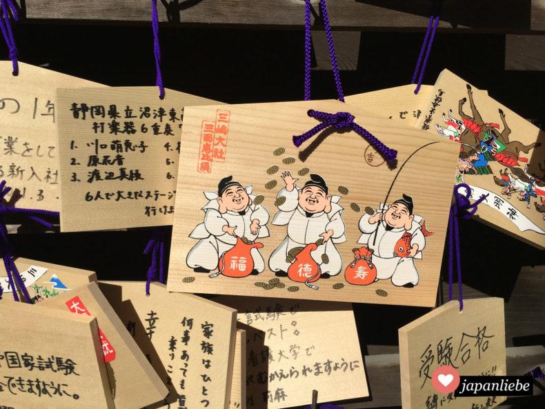 Am Mishima Taisha Schrein in der Stadt Mishima hat Ebisu seine eigenen ema Wunschtafeln.
