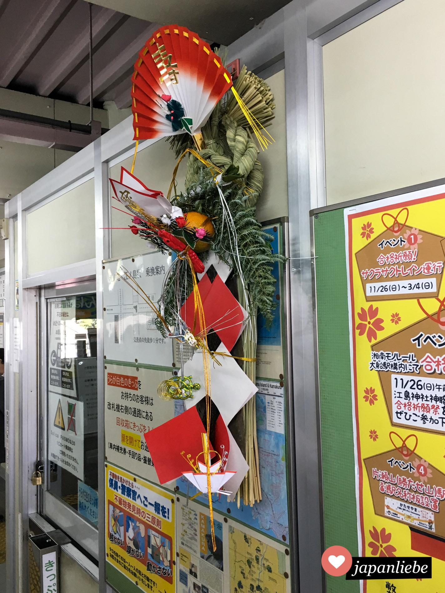 shime kazari Deko findet man an Neujahr an fast allen Türen und Wänden.