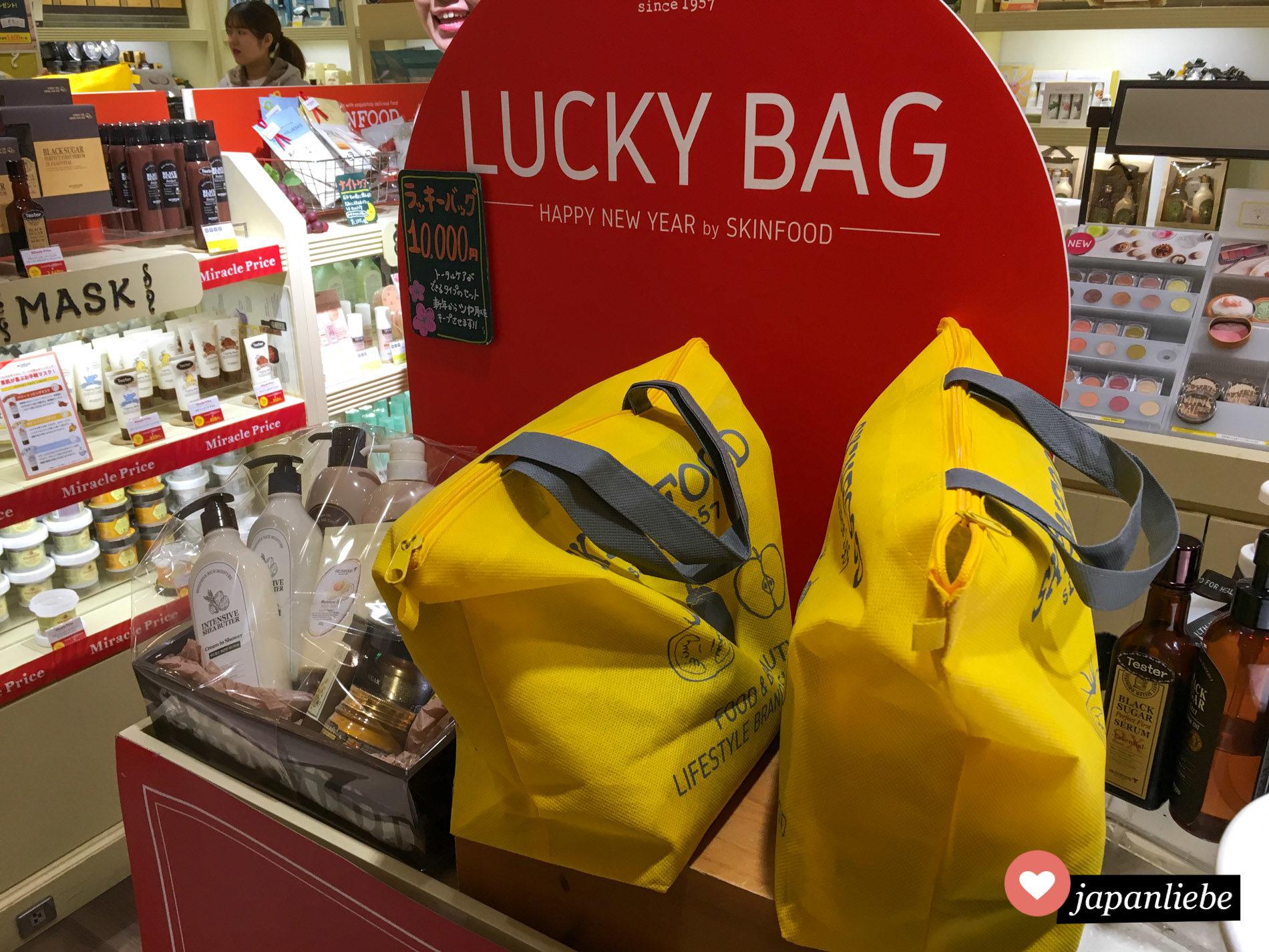 So ziemlich jede Marke bietet in Japan zu Neujahr fukubukuro Lucky Bags an.