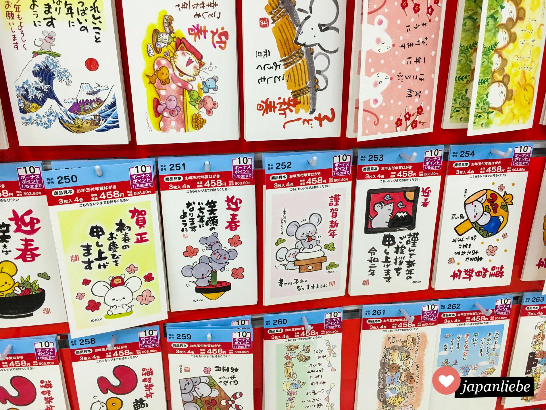 Neujahrskarten sind in Japan Serious Business. Jedes Jahr gibt es eine gigantonormische Auswahl passend zum Tierkreiszeichen des jeweiligen Jahres. 2020: die Ratte.