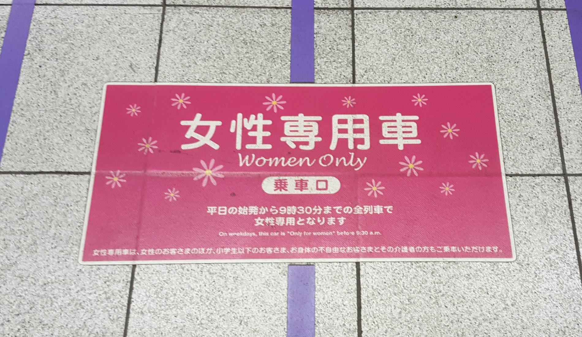 Weißer Japanische Kerl Frau img.rarediseaseday.org