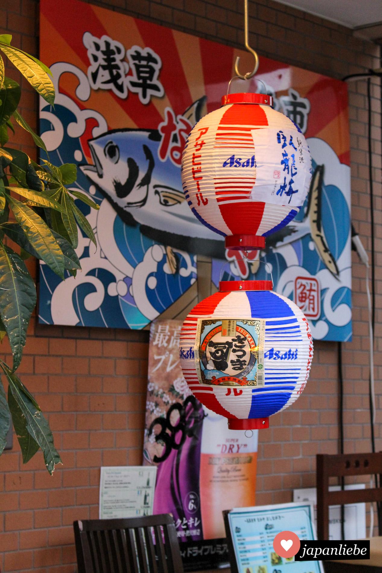 Die Asahi-Brauerei bewirbt ihre alkoholischen Getränke mit einer modernen Version von Papierlaternen.