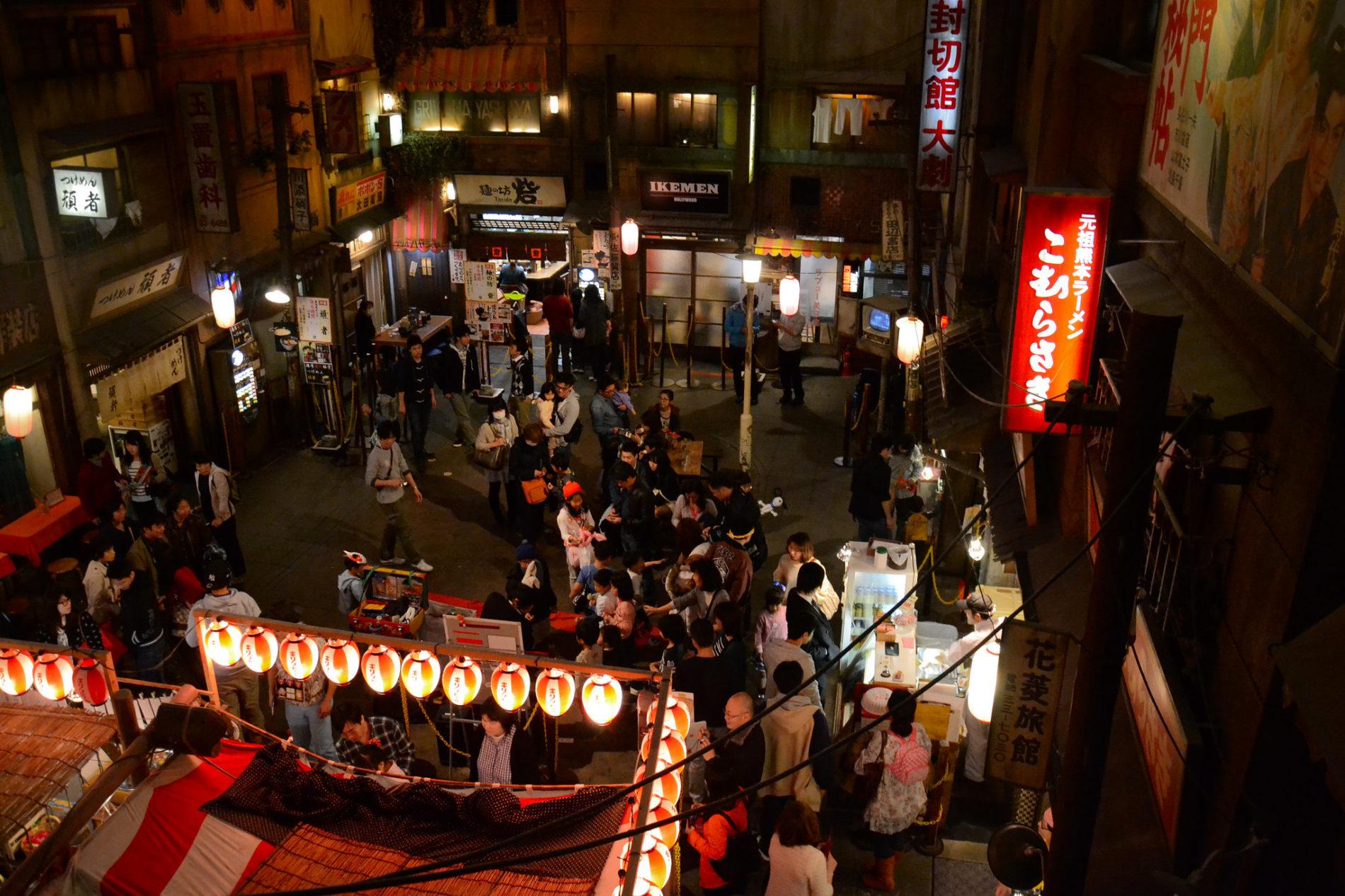 Ganz nostalgisch geht es im Ramen Museum in Yokohama zu. (Foto: Aapo Haapanen auf Flickr https://www.flickr.com/photos/decade_null/13284912484)