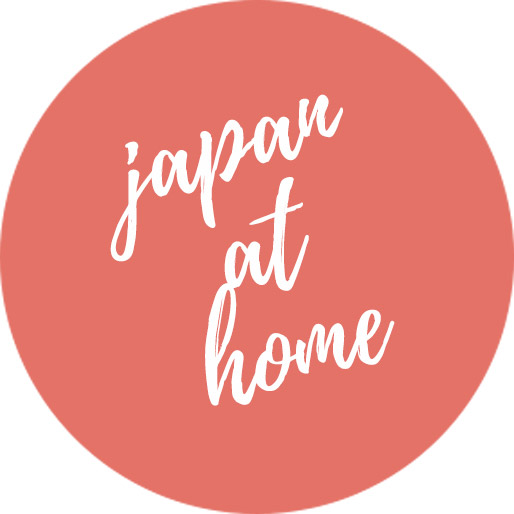 japan at home Signet