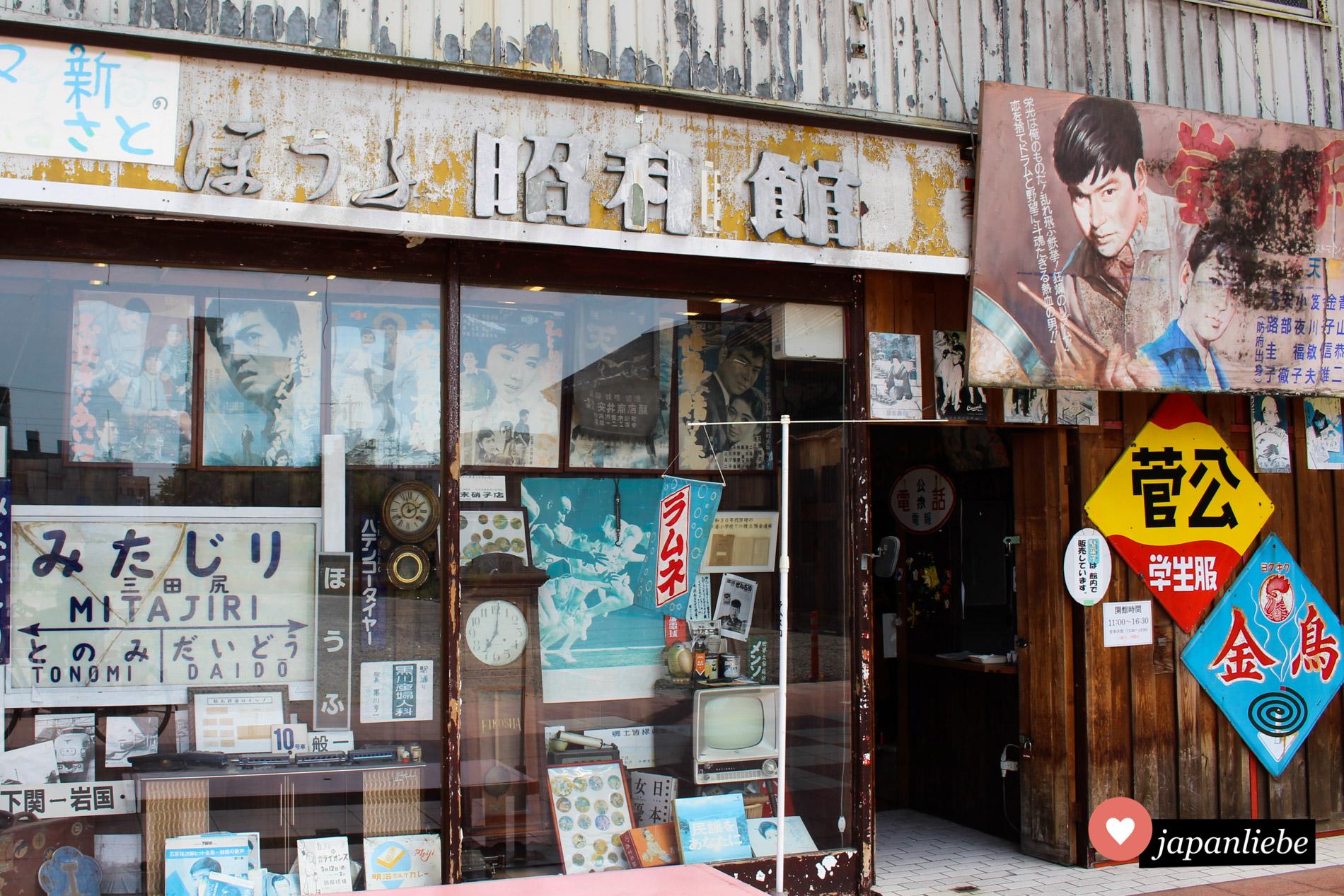 Eine überdachte Einkaufsstrasse auf dem Weg vom Bahnhof zum Hōfu Tenman-gu Schrein säumen viele nostalgische Geschäfte.