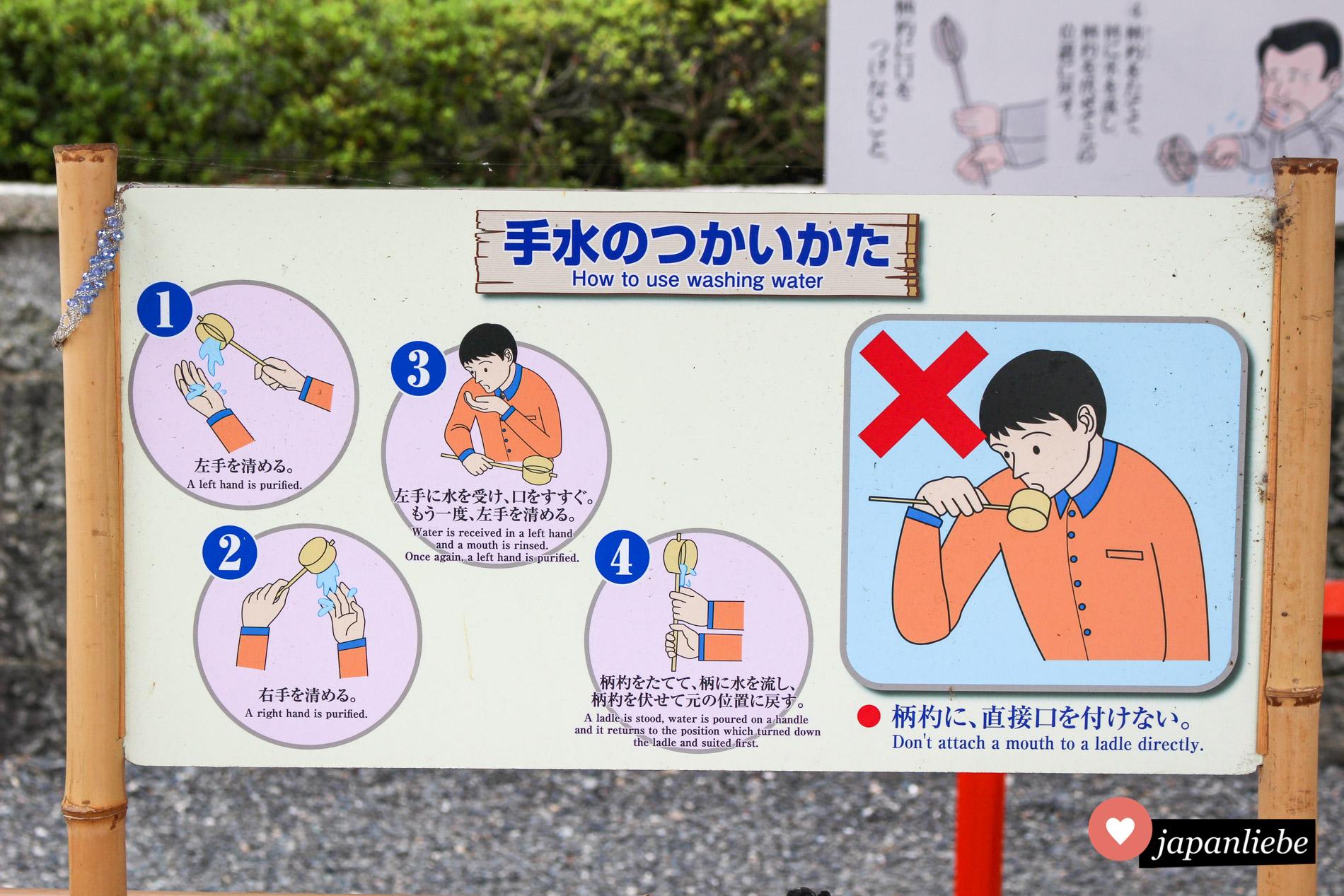 Ein Schild am Fushimi Inari Schrein in Kyōto erklärt, wie die rituelle Reinigung funktioniert. Das Englisch ist dabei eher fragwürdig.