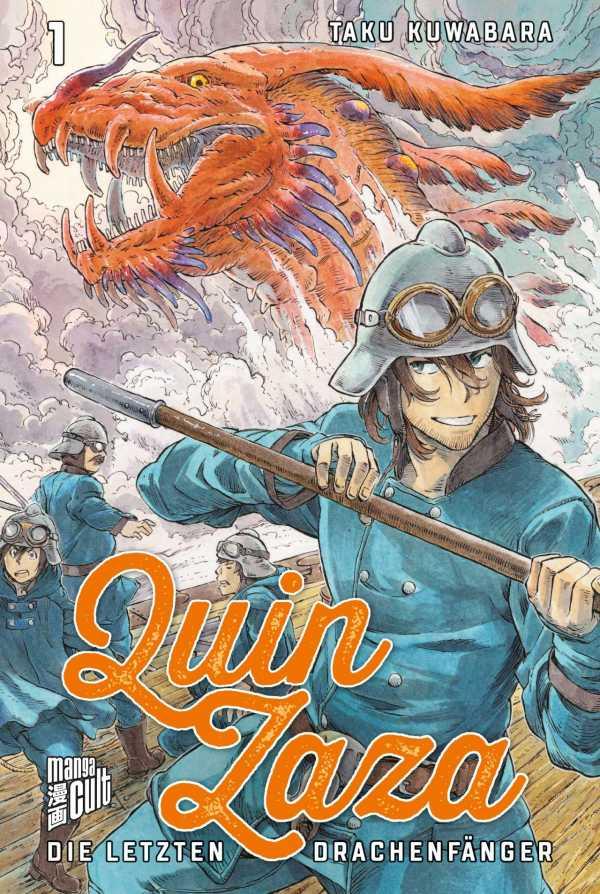 Quin Zaza Band 1