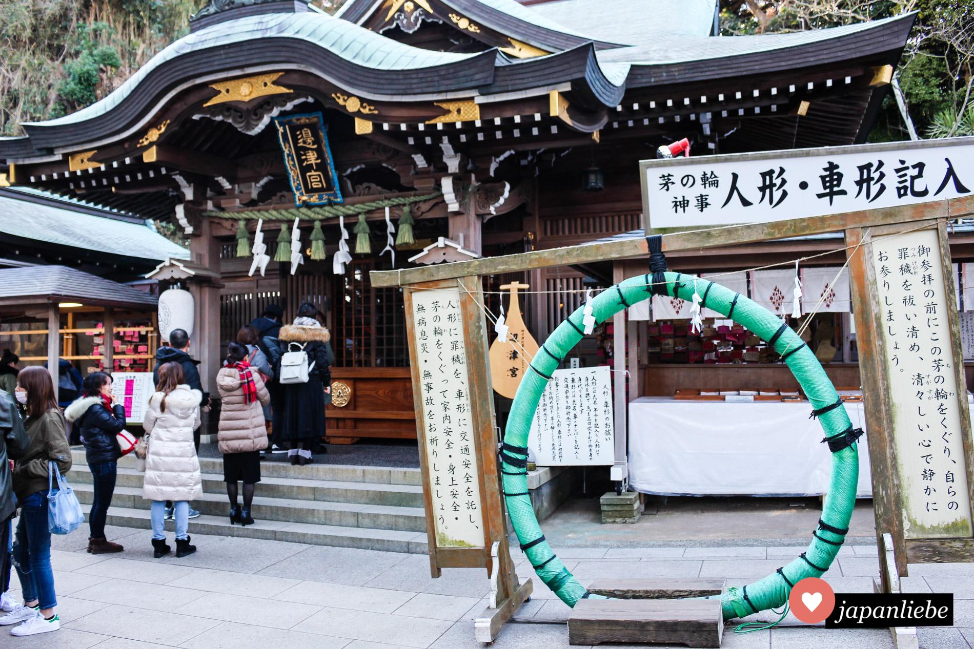 Einer der Enoshima-jinja Schreine mit einem traditionellen chinowa Grasring.